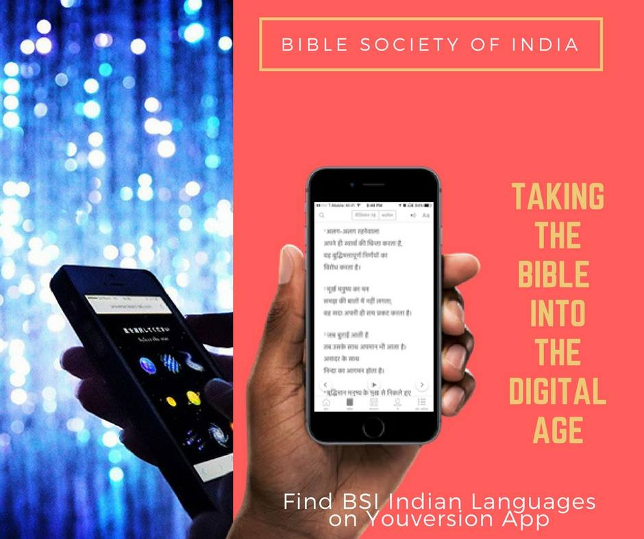 The Bible Society of India | A Servant in God's Mission